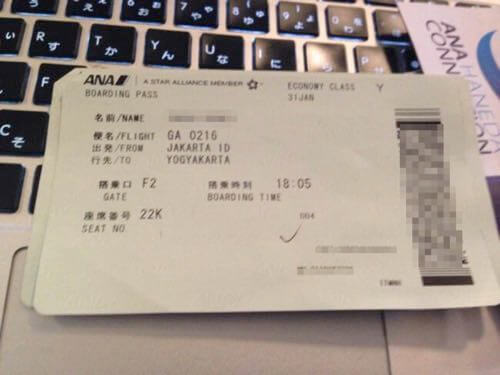 ANA便名のガルーダインドネシア国内線搭乗券
