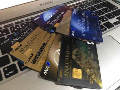 ANAカードは種類が多い