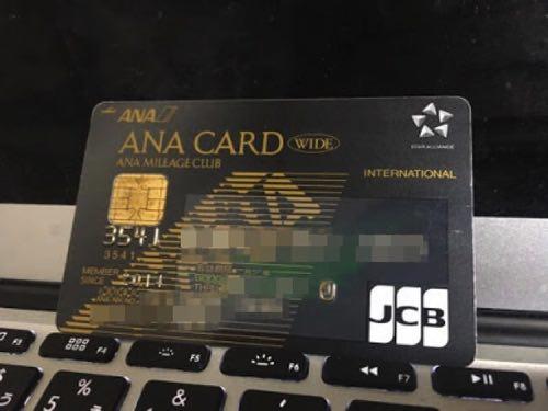 JCBブランドのANAカード、限定券面