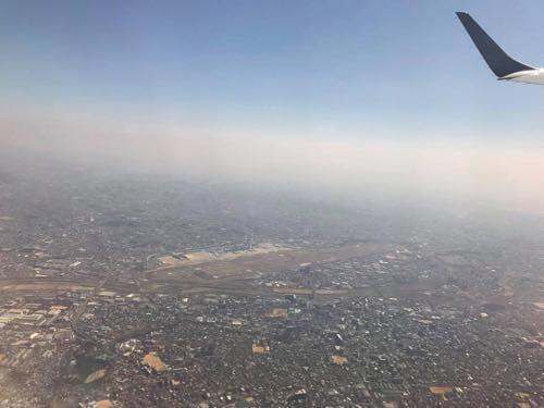 空から見える伊丹空港
