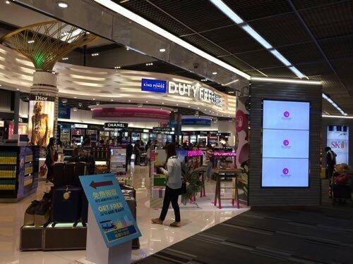 ドンムアン空港の免税店