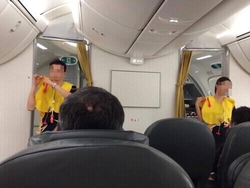 スクートの機内安全説明