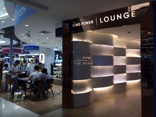 ドンムアン空港キングパワーラウンジ入口