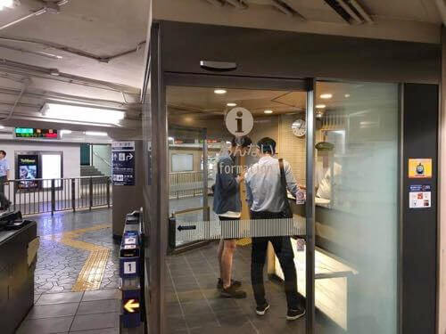 阪急河原町駅の関空アクセス切符が買える場所