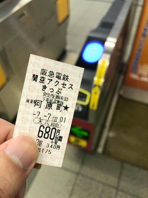 関空アクセスきっぷ、天下茶屋駅