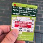 京都観光の定番!バス一日券で気をつけたい6つのこと