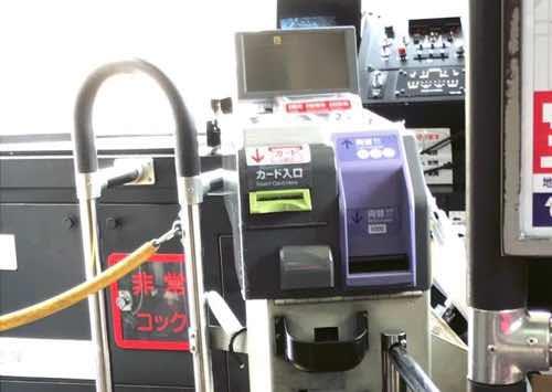 京都市営バスの運賃箱