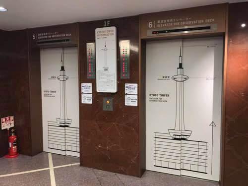 京都タワーのエレベーター