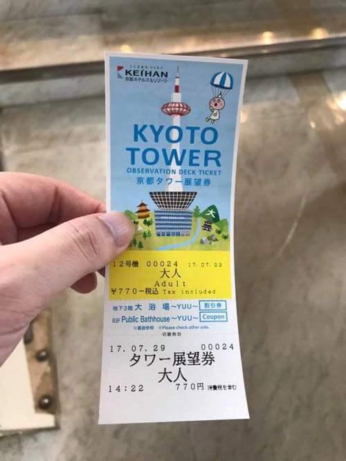 京都タワーのチケット