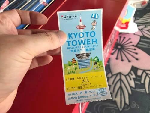 京都タワー入館後のチケット