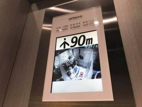 京都タワーのエレベーター内の様子