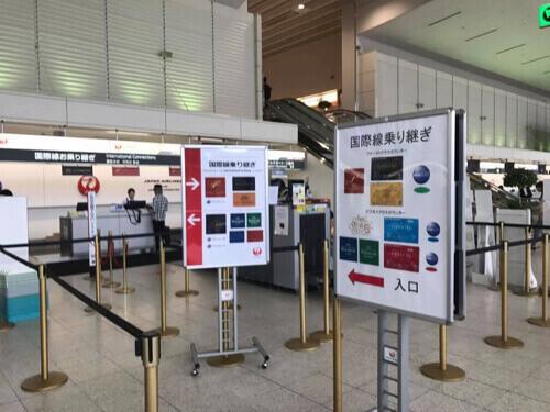 伊丹空港JAL国際線チェックインカウンター