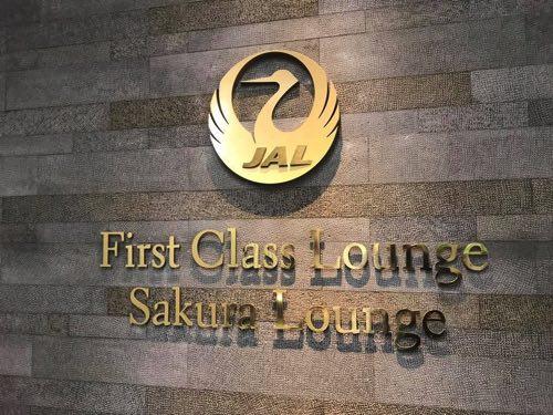 成田空港サテライトのJALサクララウンジ入口のロゴ