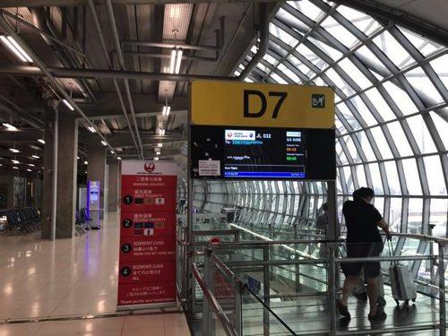 スワンナプーム国際空港JAL羽田便の搭乗ゲートD7