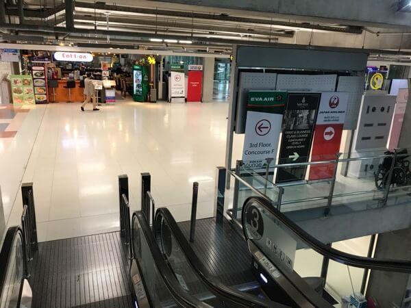 スワンナプーム国際空港3階ラウンジゾーン