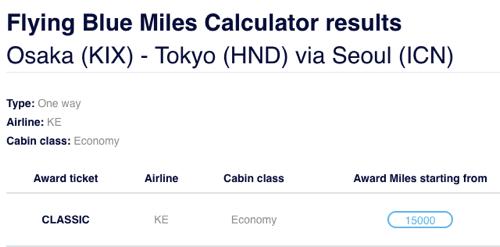 大阪からソウルを経由して東京に言った場合のエールフランス、フライングブルーの必要マイル