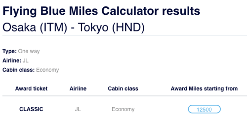 大阪から東京に言った場合、エールフランス、フライングブルーの必要マイル