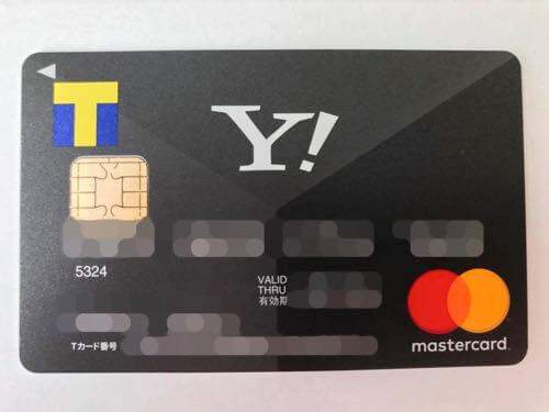 Yahoo! JAPANカード(ヤフーカード)のマスターカードは新デザインロゴ