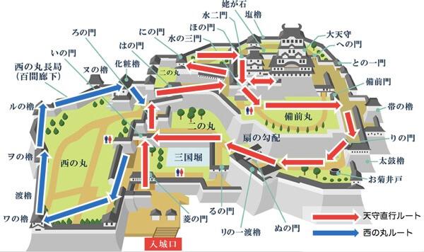 姫路城の見学ルート