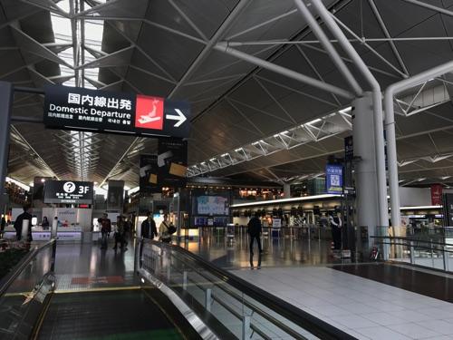 中部国際空港の出発フロア
