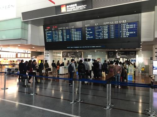 中部国際空港、国内線の保安検査場