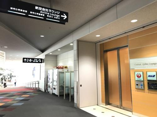中部国際空港のエアラインラウンジ、JGCとSFCもこのラウンジへ案内される