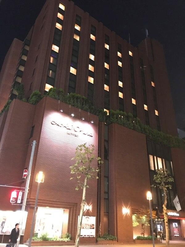 ホテルオークラ札幌の全景