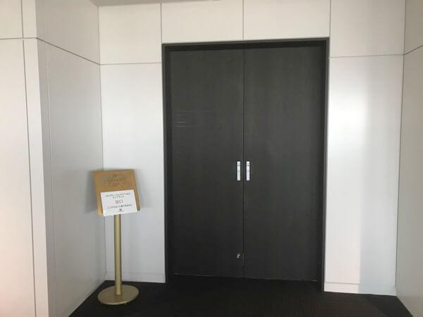 新千歳空港のJGC専用保安検査場の出口