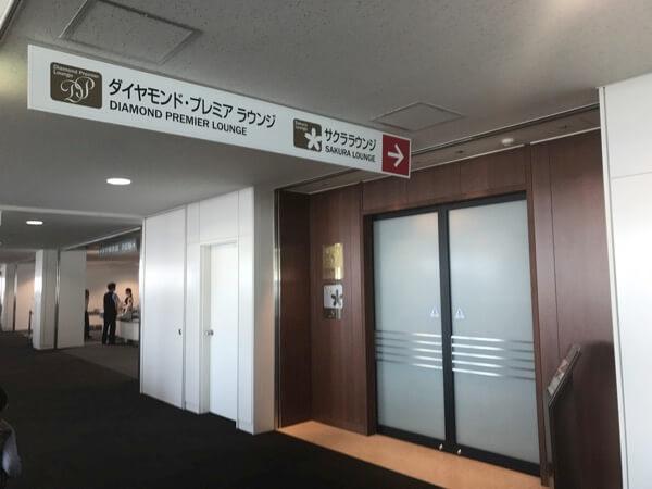 新千歳空港のサクララウンジの入り口
