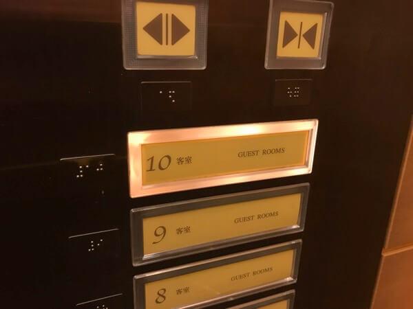 ホテル日航奈良のエレベータ