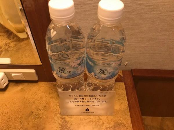 ホテル日航奈良の無料のミネラルウォーター