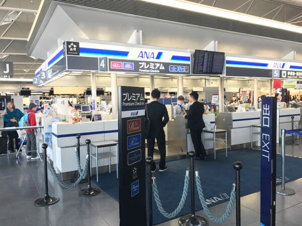 中部国際空港のANAプレミアムチェックイン