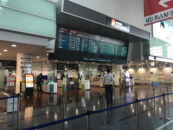 中部国際空港国内線保安検査場