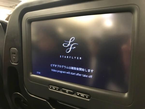 飛行前のスターフライヤーのパーソナルモニター
