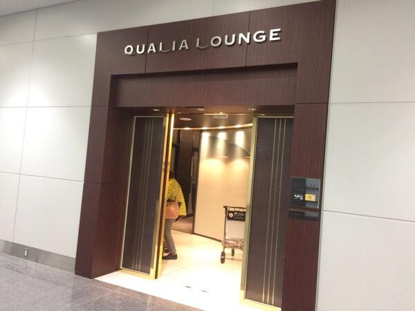 QUALIA LOUNGE(クオリアラウンジ)の入口
