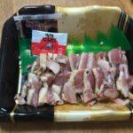 地元スーパーの鶏のたたきが安くて美味いから全国に普及してほしい