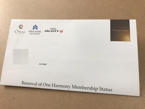 One Harmonyからの手紙