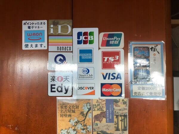 名古屋城の天守閣にある売店ではクレジットカードが使えます