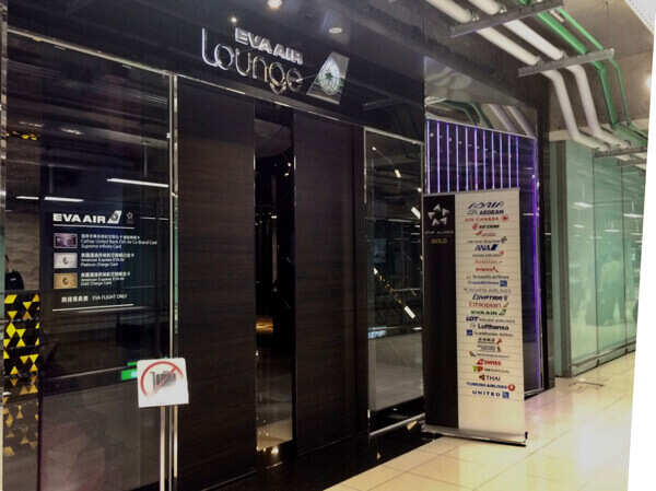 スワンナプーム国際空港のエバー航空ラウンジへの入口