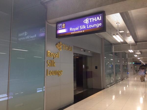 スワンナプーム国際空港のタイ国際航空ロイヤルシルクラウンジの入口