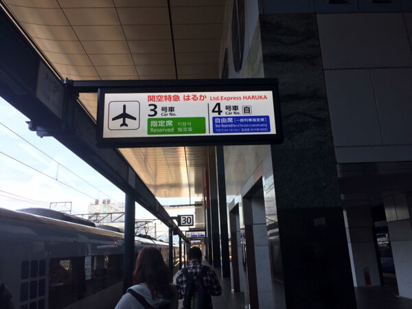 京都駅30番線ホーム
