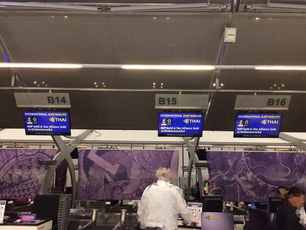 スワンナプーム国際空港のスターアライアンス専用チェックインカウンター