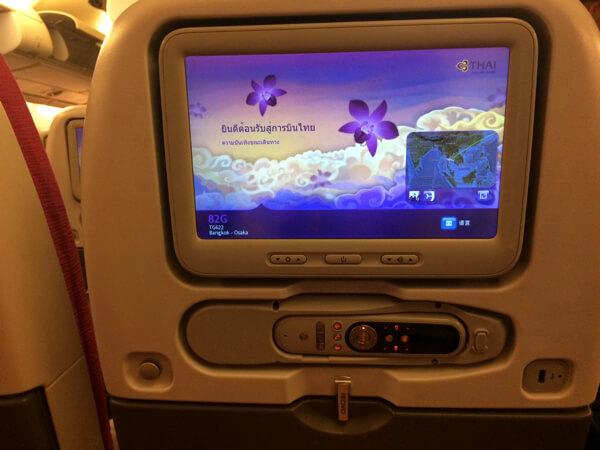 タイ国際航空A380の個人用モニター