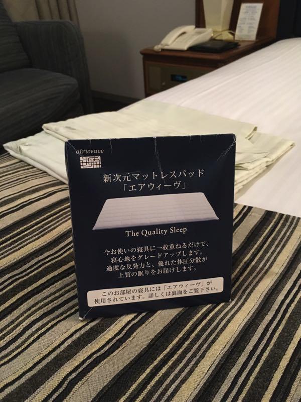 ホテル日航姫路はエアウィーヴのベッド