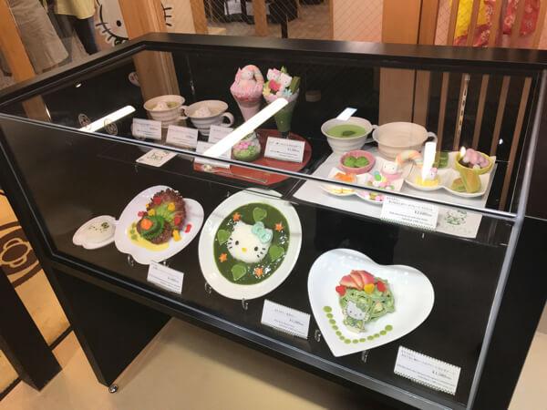 はろうきてぃ茶寮二寧坂店のサンプル