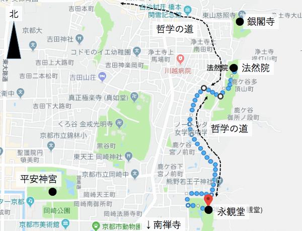 永観堂へのアクセス
