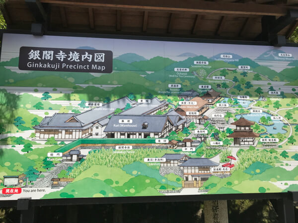 銀閣寺の地図