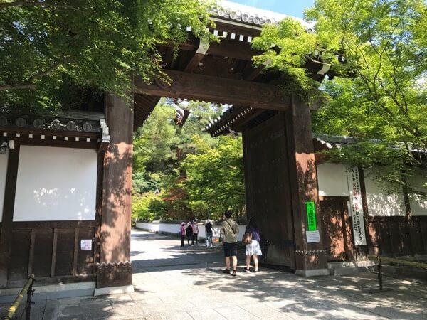 永観堂の門