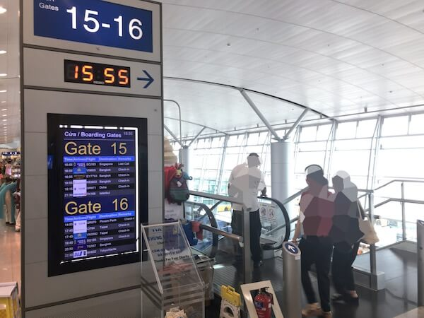 ホーチミン・タンソンニャット国際空港の15・16番搭乗ゲート